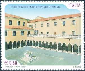 «Scuole ed Università» - Liceo Convitto «Marco Foscarini» di Vicenza - Chiostro del Liceo