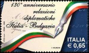 130º Anniversario delle relazioni diplomatiche tra Italia e Bulgaria
