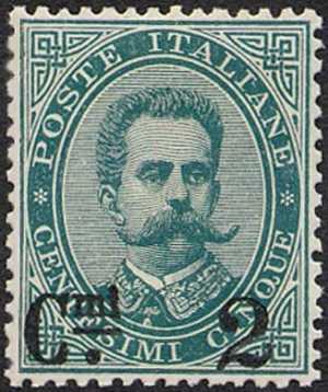 1890 - Francobolli del 1879 sovrastampati