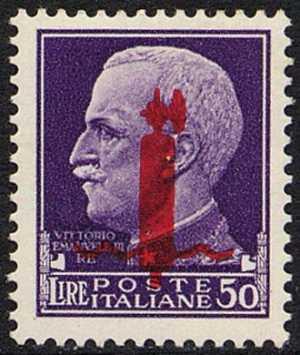 1944 - Repubblica Sociale Italiana - francobollo del 1929 con soprastampa modificata - emissione di Verona