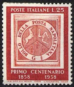 Centenario del primo francobolo del Regno di Napoli - 1/2 grano di Napoli