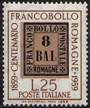 Centenario dei francobolli delle Romagne - 8 baiocchi