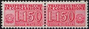 1968 - Pacchi in Concessione - Repubblica - cifra a destra e a sinistra -  nuovo valore