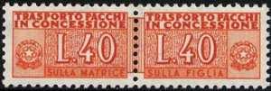 1955 - Pacchi in Concessione - Repubblica - cifra a destra e a sinistra - filigrana stelle