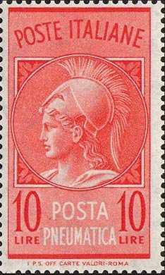 1958  - Posta Pneumatica - Repubblica-  Testa di Minerva - filigrana stelle