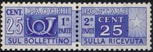 1955 - Pacchi Postali - Repubblica - tipo del 1946 - nuova filigrana stelle