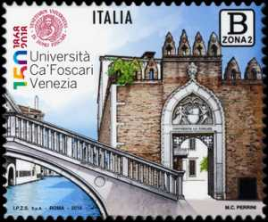 Le Eccellenze del Sapere - Università Ca' Foscari - Venezia - 150° Anniversario della fondazione