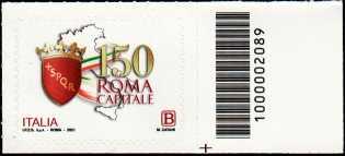 150° Anniversario della proclamazione di Roma Capitale d'Italia - francobollo con codice a barre n° 2089 a DESTRA in basso