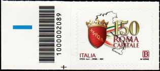 150° Anniversario della proclamazione di Roma Capitale d'Italia - francobollo con codice a barre n° 2089 a SINISTRA in basso