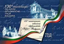 Italia 2009 - foglietto  relazioni diplomatiche tra Italia e Bulgaria