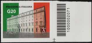 Presidenza italiana del G20 - francobollo con codice a barre n° 2071 a DESTRA in basso
