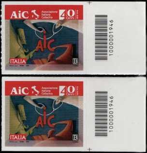 AIC : Associazione Italiana Celiachia - 40° Anniversario della fondazione coppia di francobolli con codice a barre n° 1946  a DESTRA alto-basso