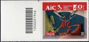 AIC : Associazione Italiana Celiachia - 40° Anniversario della fondazione francobollo con codice a barre n° 1946  a SINISTRA in alto