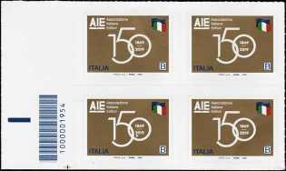 AIE : Associazione  Italiana Editori  -  150° Anniversario della costituzione - quartina con codice a barre n° 1954
