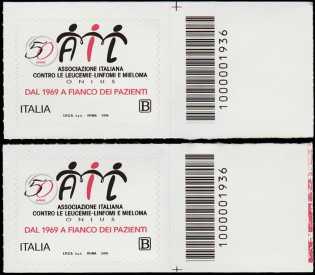AIL : Associazione Italiana contro le Leucemie - 50° Anniversario della fondazione - coppia di francobolli con codice a barre n° 1936 a DESTRA alto-basso