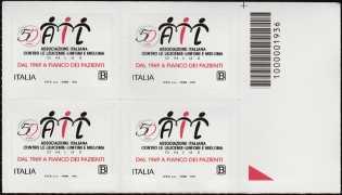 AIL : Associazione Italiana contro le Leucemie - 50° Anniversario della fondazione - quartina con codice a barre n° 1936