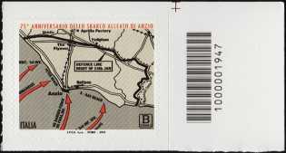 75° Anniversario dello Sbarco Alleato di Anzio - francobollo con codice a barre n° 1947 a DESTRA in alto