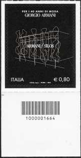 Le eccellenze del sistema produttivo ed economico  - Giorgio Armani S.p.A. - 40° Anniversario della fondazione - francobollo codice a barre 1664
