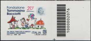 Fondazione Tommasino Bacciotti Onlus - 20° Anniversario della istituzione francobollo con codice a barre n° 2076 a DESTRA in basso