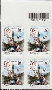Bandierai degli Uffizi - Firenze - 45° Anniversario della fondazione - quartina con codice a barre n° 1893