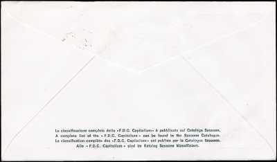 1973 - 1° coppa intercontinentale di baseball - busta 1° giorno FDC Capitolium