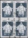 1980 - 15° Centenario della nascita di San Benedetto da Norcia