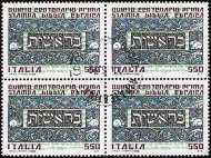 1988 - 5° Centenario della prima stampa della Bibbia ebraica
