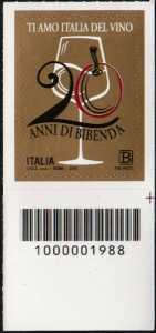 Guida Bibenda - 20° Anniversario della fondazione - francobollo con codice a barre  n° 1988 in BASSO a destra