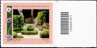 Parchi, Giardini e Orti Botanici d'Italia : Civico Orto botanico di Trieste - francobollo con codice a barre n° 1677