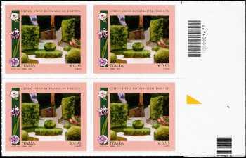 Parchi, Giardini e Orti Botanici d'Italia : Civico Orto botanico di Trieste - quartina con codice a barre n° 1677