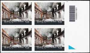 2014 -  Le eccellenze del sapere  : Biblioteca Braidense di Milano - quartina con codice a barre n° 1581
