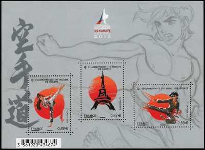 Francia 2012 - foglietto  - Campionato mondiale di karate