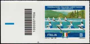 Federazione Italiana Canottaggio - 130° Anniversario della fondazione - francobollo con codice a barre 1906 a SINISTRA basso