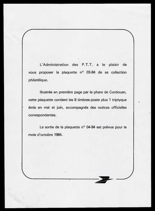 Francia 1984 - Plaquette n° 03 del Luglio 1984 delle Poste Francesi