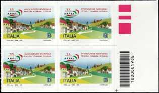 Associazione Nazionale dei Piccoli Comuni d'Italia - 20° Anniversario della costituzione - quartina con codice a barre n° 1968
