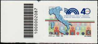 Conferenza delle Regioni e delle Province autonome - 40° Anniversario della fondazione - francobollo con codice a barre n° 2087 a SINISTRA in alto