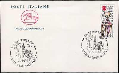 1983 - XX Congresso Eucaristico Nazionale  - busta 1° giorno FDC Poste