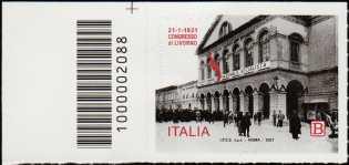 Centenario del Congresso di Livorno - francobollo con codice a barre n° 2088 a SINISTRA in alto