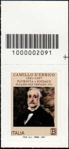 Bicentenario della nascita di Camillo D'Errico - francobollo con codice a barre n° 2091 in ALTO a destra