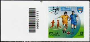 Lega Nazionale Dilettanti - 60° Anniversario della istituzione - francobollo con codice a barre n° 1991 a SINISTRA in alto