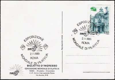 """Esposizione Mondiale di Filatelia """"Italia '85"""" - Roma - biglietto di ingresso"""