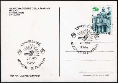 """Esposizione Mondiale di Filatelia """"Italia '85"""" - Roma"""
