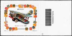 Europa - 60° serie - Giocattoli antichi : biplano - francobollo con codice a barre n° 1654