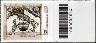 Europa - 65° serie   :  Antichi itinerari postali - francobollo con codice a barre n° 2014 a DESTRA in basso