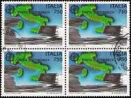 1988 - Europa - Mezzi di trasporto e di comunicazione - La posta elettronica