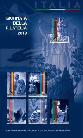 Giornata della filatelia 2019 - foglietto