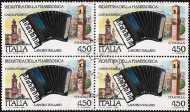 1989 - Il lavoro italiano  - 3ª serie - Industria della fisarmonica - Castelfidardo e Stradella