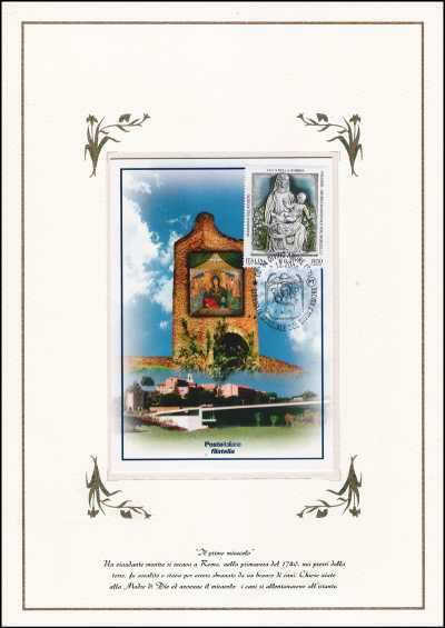 Italia 2000 - Santuario del Divino Amore - folder
