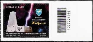 """70° Anniversario della battaglia di El Alamein - Brigata Paracadutisti """" Folgore"""" - codice a barre 1496"""