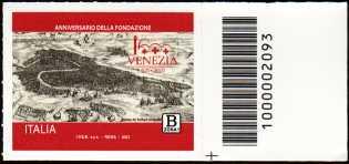 Venezia - 1600° anniversario della fondazione - francobollo con codice a barre n° 2093 a DESTRA in basso